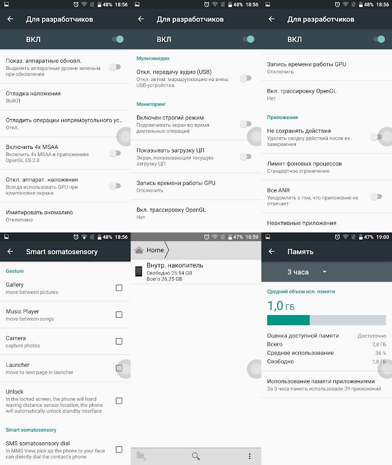 GearBest: Oukitel K6000 Pro смартфон с емкой батареей