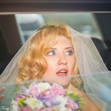 Wedding photographer Eduard Kulikov (kuliked). Photo of 14.11.2014