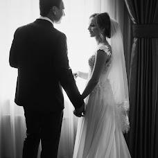 Wedding photographer Anastasiya Mokra (anastasiyamokra). Photo of 08.08.2018