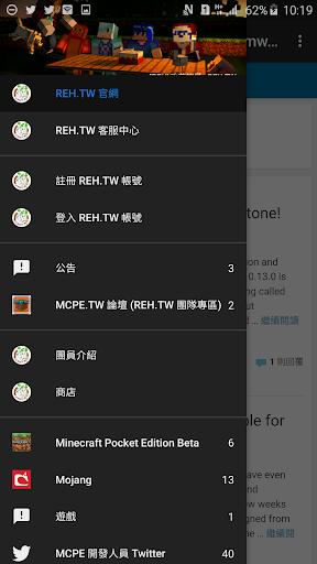 玩免費商業APP|下載[REH]改革旋风 - REH.TW app不用錢|硬是要APP