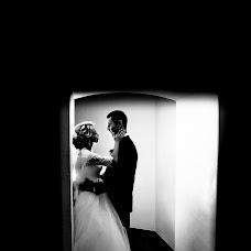 Wedding photographer Lesya Di (lesyaDi). Photo of 08.09.2014