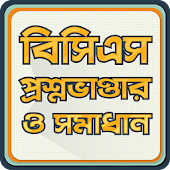 BCS Question Bank and Solution বিসিএস ১০ম - ৩৭তম