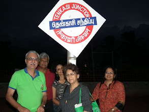 Photo: Sattar, Doc Jimmy, Sheila, Jen and Sudha ready to head back to base.