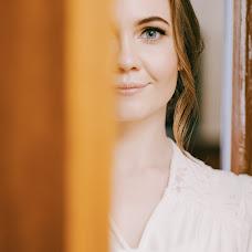 Свадебный фотограф Настя Дубровина (NastyaDubrovina). Фотография от 16.05.2019