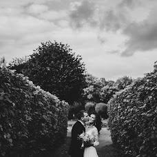 Wedding photographer Aleksandr Likhachev (llfoto). Photo of 10.09.2016