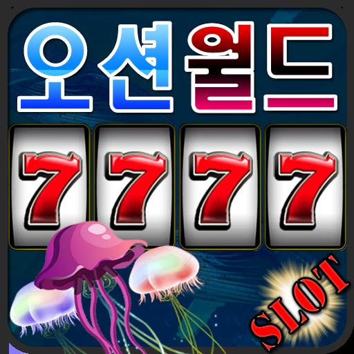 오션월드 슬롯★고래 잡고, 휴가 GO 博奕 App LOGO-APP開箱王