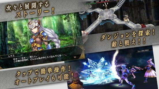 VALKYRIE ANATOMIA ヴァルキリーアナトミア- screenshot thumbnail