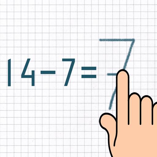 Subtraction Math Trainer