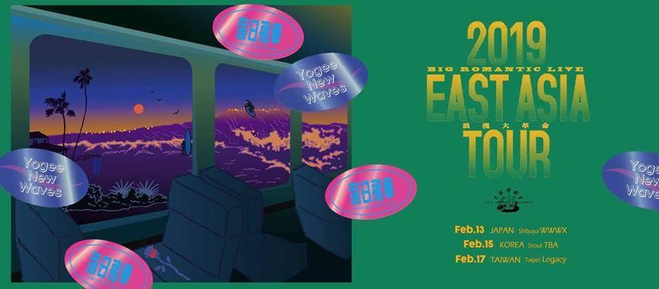 [迷迷演唱會] 落日飛車 X Yogee New Waves 雙團聯合巡演2/17首登Legacy Taipei