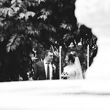 Wedding photographer Sergey Druce (cotser). Photo of 02.11.2018
