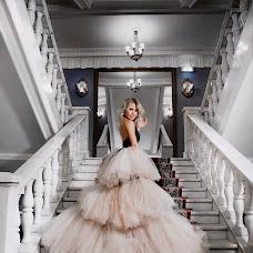 Fotograful de nuntă Aleksandr Grinishin (alexgrinishin). Fotografia din 26.11.2018