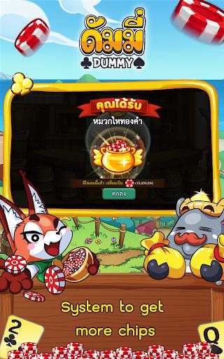 Dummy u0e14u0e31u0e21u0e21u0e35u0e48 - Casino Thai 3.0.388 screenshots 6