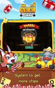 Dummy ดัมมี่ – Casino Thai 6