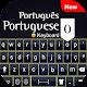 Portuguese Keyboard - Portuguese English Keyboard Download for PC Windows 10/8/7