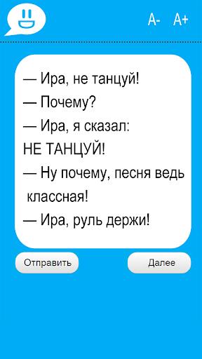 Случайный Анекдот по-русски