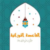 New Qaida Norania with sound APK download