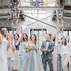 Wedding photographer Yana Korn (de48a464ad6a656). Photo of 02.08.2016