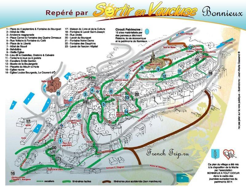 Туристический маршрут по Бонньё (Bonnieux)