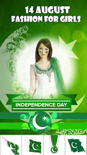Pakistan Flag , 14 Aug , Independence Day Editor - náhled