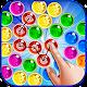 Zigzag Match (game)