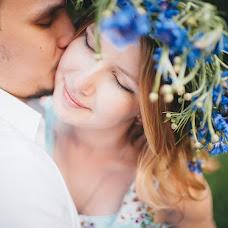 Wedding photographer Vladislav Cherneckiy (mister47). Photo of 31.10.2016