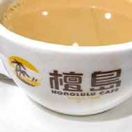 檀島香港茶餐廳