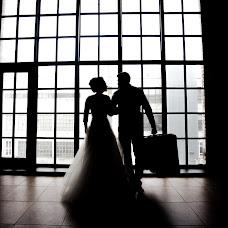Wedding photographer Alena Nazarova (AlenaNazarova). Photo of 10.11.2016