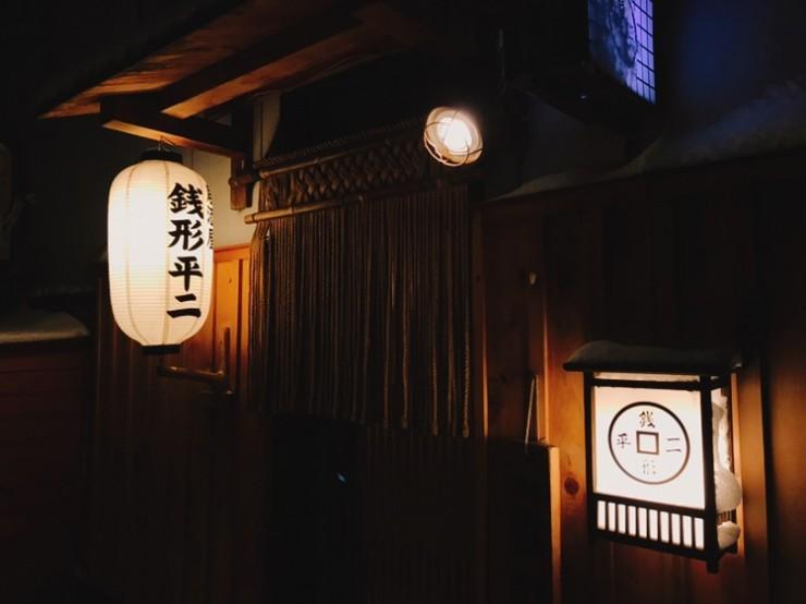 【居酒屋探訪】青森市の歓楽街にひそむ知る人ぞ知る隠れ家的居酒屋 / 青森県青森市本町の「銭形平次」