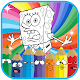 How to color sponge ( coloring book for sponge ) (game)
