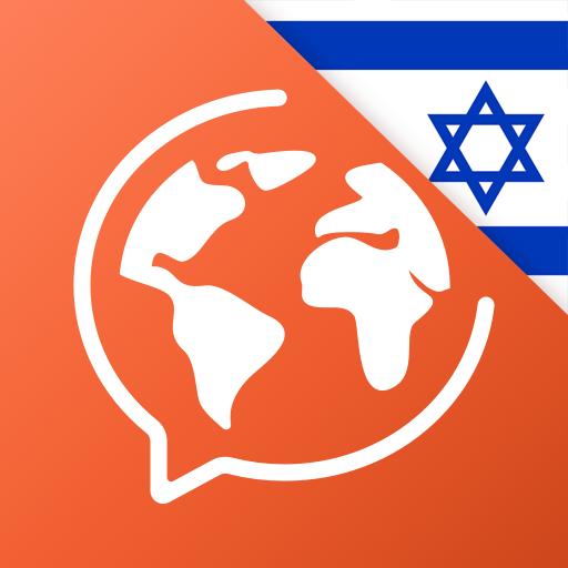 Learn Hebrew  Speak Hebrew - Apps on Google Play