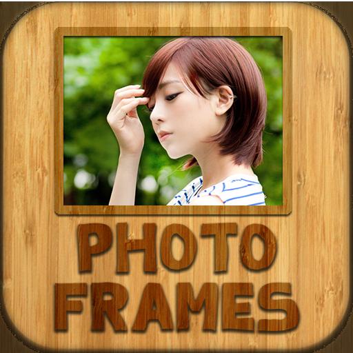 木制相框 攝影 App LOGO-硬是要APP