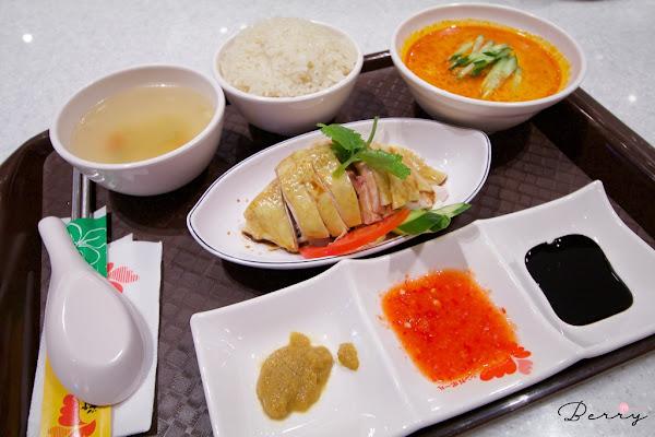 新加坡道地好滋味 張記海南雞飯 ,肉質鮮嫩好吃美味 美食街的新饗宴