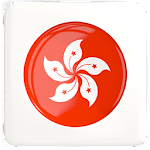 Learn Cantonese Language Free Offline 1.7