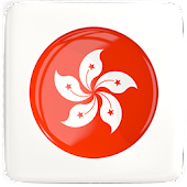 Learn Cantonese Language Free Offline
