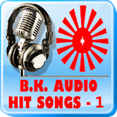 Brahma Kumaris Hit Songs - 1