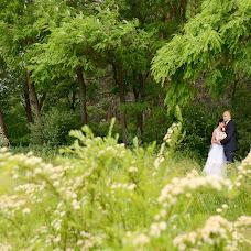 Wedding photographer Andrey Basov (Basov31). Photo of 16.05.2018