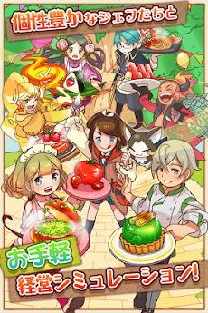 まんぷくマルシェ 放置&料理ゲームのおすすめ画像1