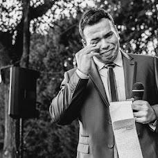 Wedding photographer Sergio Cueto (cueto). Photo of 09.04.2018