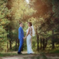 Wedding photographer Anyuta Boycova (AnnaBoytsova). Photo of 23.07.2016