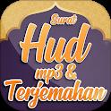Surat Hud Mp3 Beserta Artinya icon
