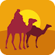 Download Merzouga For PC Windows and Mac