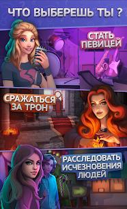 Однажды… визуальные новеллы и истории на русском Apk Download For Android and Iphone 6