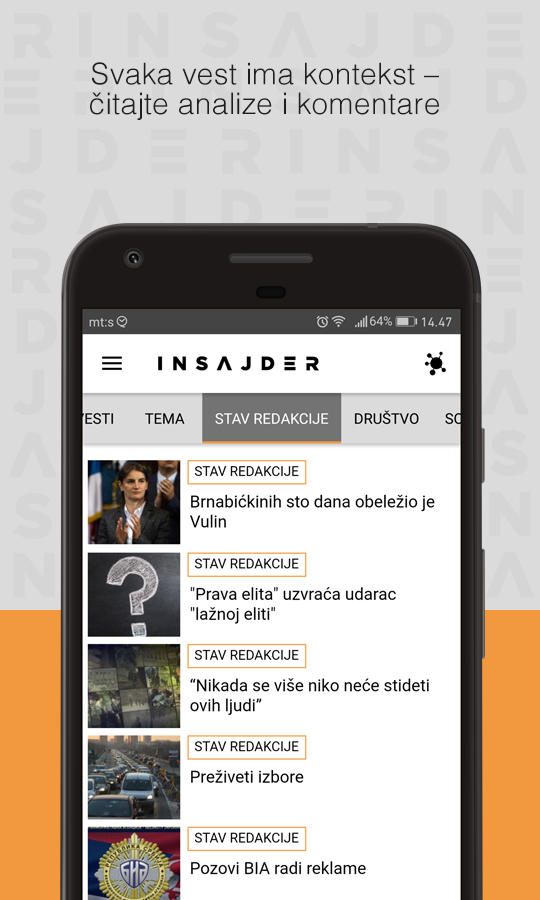 Insajder- screenshot