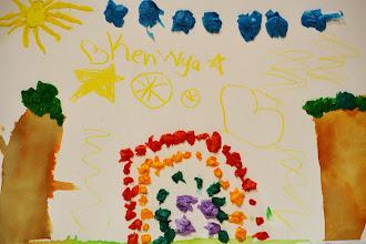 Photo: Ken'nya Jones - Age 5 Wogaman Elementary School Dayton, Ohio, U.S.A.