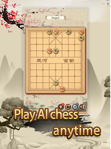 Chinese Chess screenshot 10