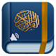 Quran MP3 for Android Download on Windows