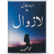 La Zawal | Urdu Novel |