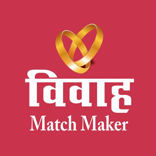 Rozwody. Hindi, urdu, pendżabski, asamski, bengalski, marathi, nepalski.