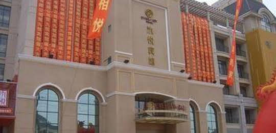 Ever Joy Hotel Yixing