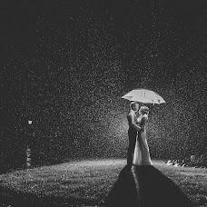 Wedding photographer Sebastian Blume (blume). Photo of 13.11.2017
